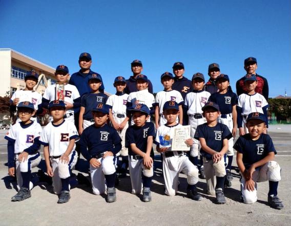 スポーツ少年団 秋季大会 表彰式
